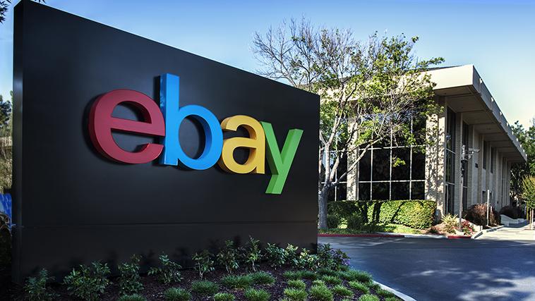 eBay en danger: licenciement et baisse du chiffre d'affaires
